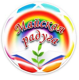 майская радуга